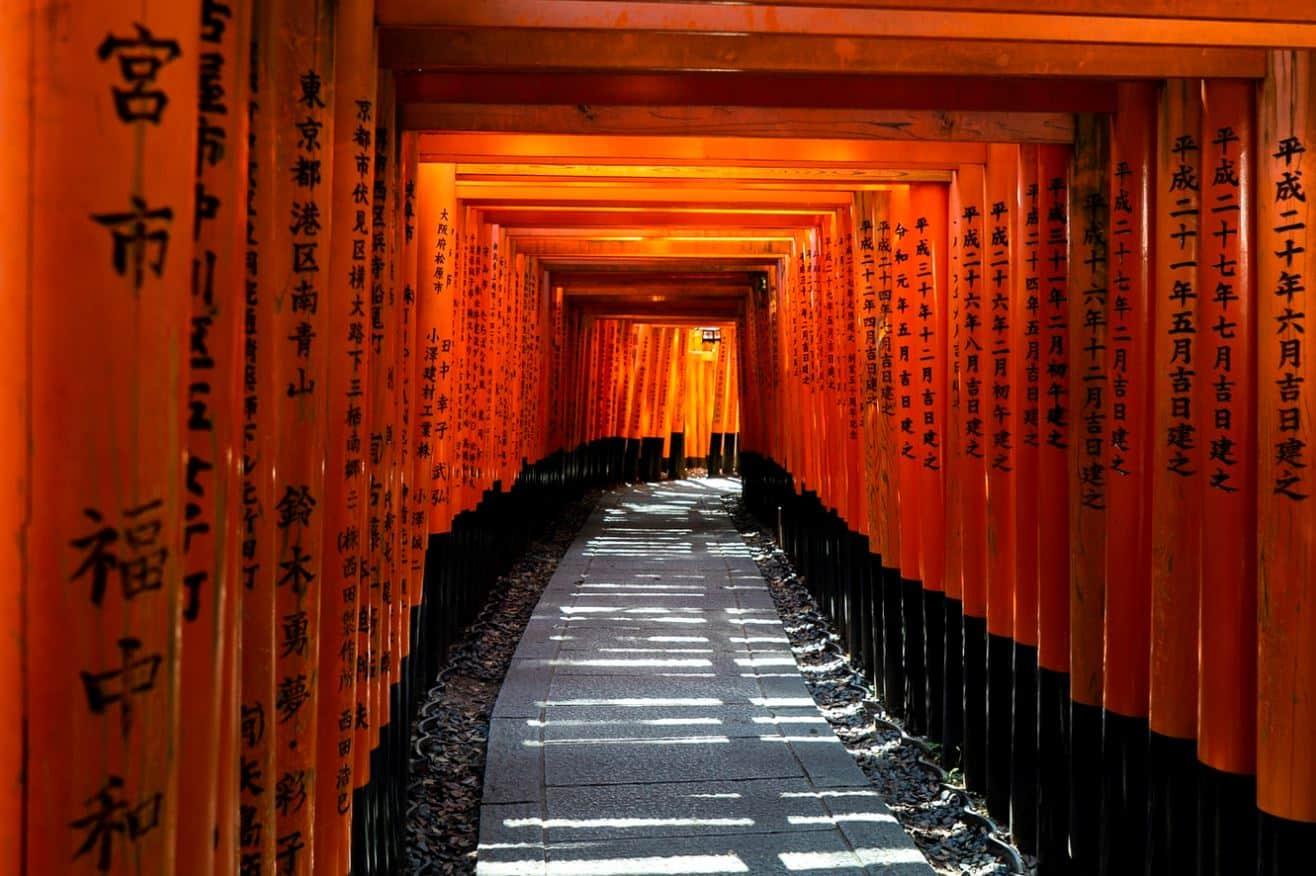 Le Japon possède de nombreux sanctuaires sublimes